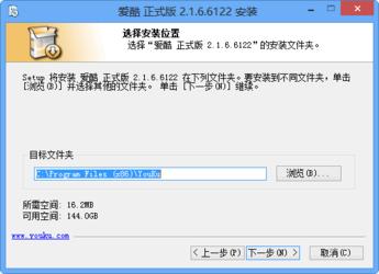 iku|优酷加速器 2.1版-第4张图片-cc下载站