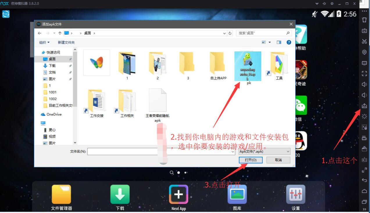 抱抱 4.0.1 安卓版-第19张图片-cc下载站
