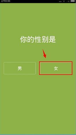 抱抱 4.0.1 安卓版-第21张图片-cc下载站