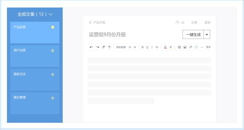 日事清 5.5.5 手机版-第4张图片-cc下载站