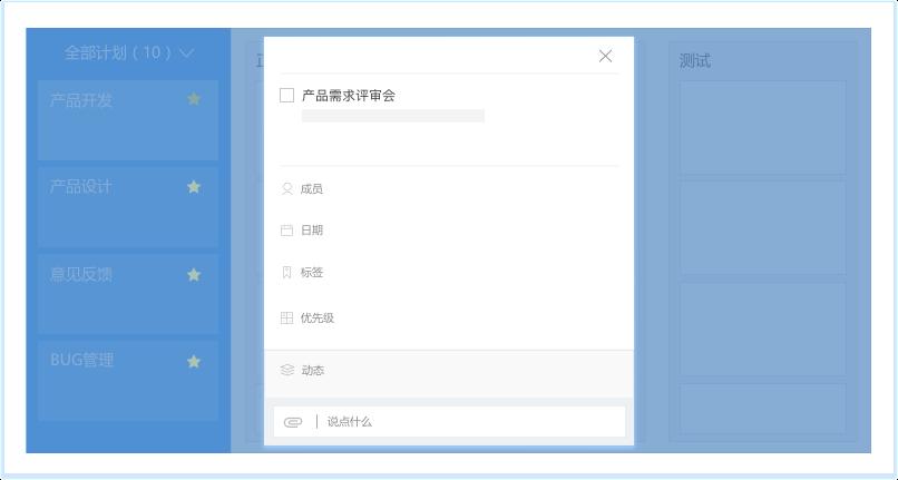 日事清 5.5.5 手机版-第3张图片-cc下载站