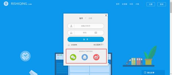 日事清 5.5.5 手机版-第19张图片-cc下载站