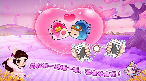 开心水族箱 7.7.2-第2张图片-cc下载站