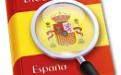 西班牙语助手 5.3.5 官方版