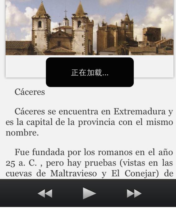 西班牙语助手 5.3.5 官方版-第7张图片-cc下载站