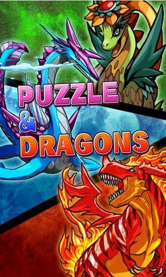 智龙迷城:Puzzle & Dragons 11.1.1-第2张图片-cc下载站