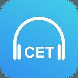 英语四六级听力 3.0.0