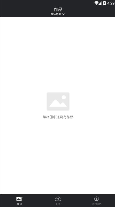 720云 1.0.9-第3张图片-cc下载站