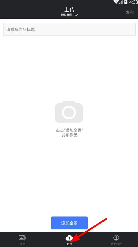 720云 1.0.9-第4张图片-cc下载站