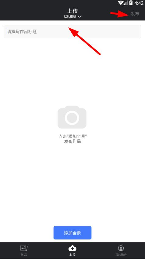 720云 1.0.9-第6张图片-cc下载站