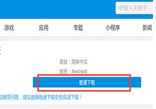沃邮箱 6.3.8 安卓版-第3张图片-cc下载站