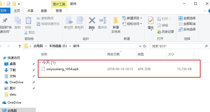 沃邮箱 6.3.8 安卓版-第10张图片-cc下载站