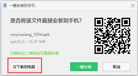 沃邮箱 6.3.8 安卓版-第9张图片-cc下载站