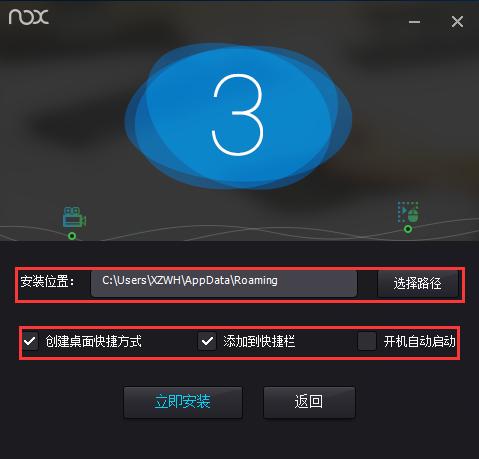沃邮箱 6.3.8 安卓版-第12张图片-cc下载站