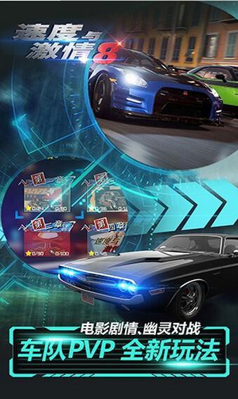 速度与激情8  1.09-第2张图片-cc下载站
