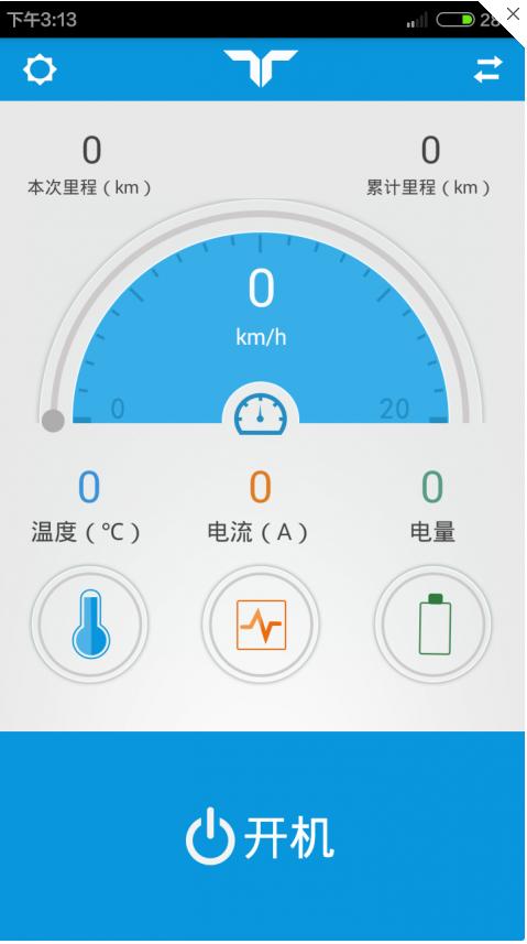 TaoTao 2.1-第2张图片-cc下载站