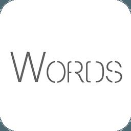 言.Words 1.9