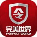 完美世界手机令牌 2.0.0