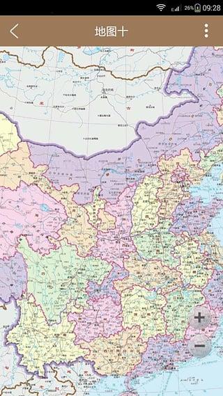 中国地图大全 4.0-第3张图片-cc下载站