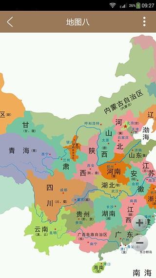 中国地图大全 4.0-第4张图片-cc下载站