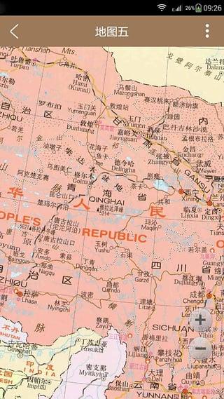 中国地图大全 4.0-第5张图片-cc下载站