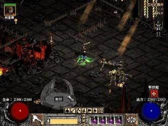 暗黑破坏神2 硬盘版-第3张图片-cc下载站