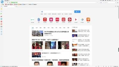 万能浏览器 3.0.1-第2张图片-cc下载站