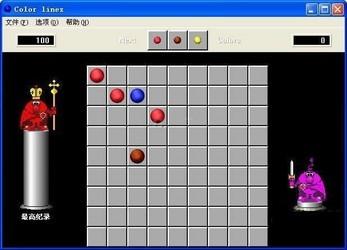 Winlinez(Color linez) 1.21-第2张图片-cc下载站