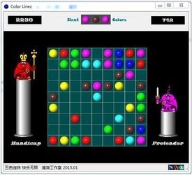 Winlinez(Color linez) 1.21-第3张图片-cc下载站