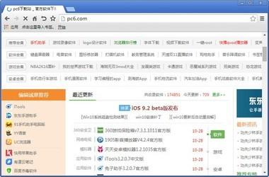 Cent Browser浏览器 3.6.8-第2张图片-cc下载站