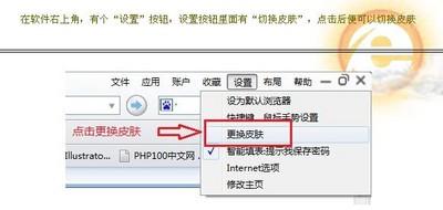 瑞影浏览器 3.3.0-第4张图片-cc下载站