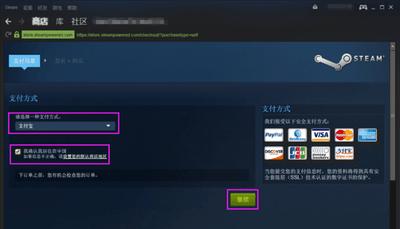 Steam 2.10-第3张图片-cc下载站