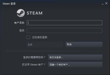 Steam 2.10-第2张图片-cc下载站