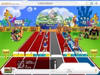 超级跑跑 正式版-第3张图片-cc下载站