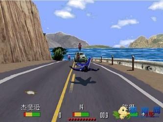 暴力摩托2004 中文版-第4张图片-cc下载站