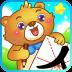 儿童游戏学汉字 2.2