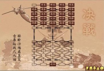 军棋单机版-第2张图片-cc下载站