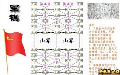 军棋单机版-第3张图片-cc下载站
