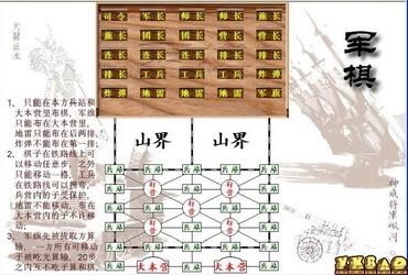 军棋单机版-第4张图片-cc下载站