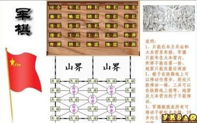 军棋单机版-第5张图片-cc下载站