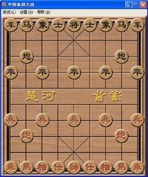 中国象棋大战 3.81-第2张图片-cc下载站