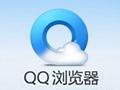 QQ浏览器 9.4.8