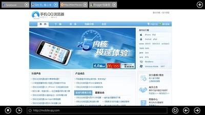 QQ浏览器 9.4.8-第2张图片-cc下载站