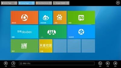 QQ浏览器 9.4.8-第3张图片-cc下载站