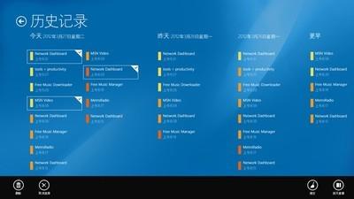 QQ浏览器 9.4.8-第5张图片-cc下载站