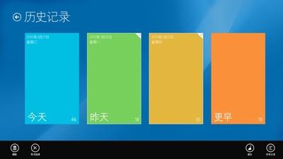 QQ浏览器 9.4.8-第6张图片-cc下载站