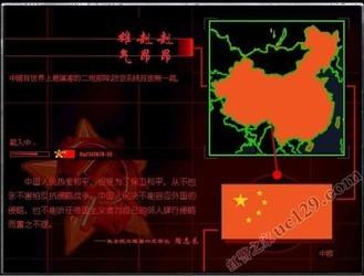红色警戒2共和国之辉MOD-第2张图片-cc下载站