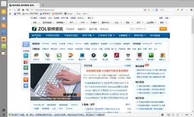 傲游5浏览器 5.3.8-第3张图片-cc下载站