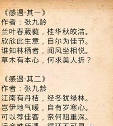91熊猫看书 7.3.3.05 官方版-第4张图片-cc下载站
