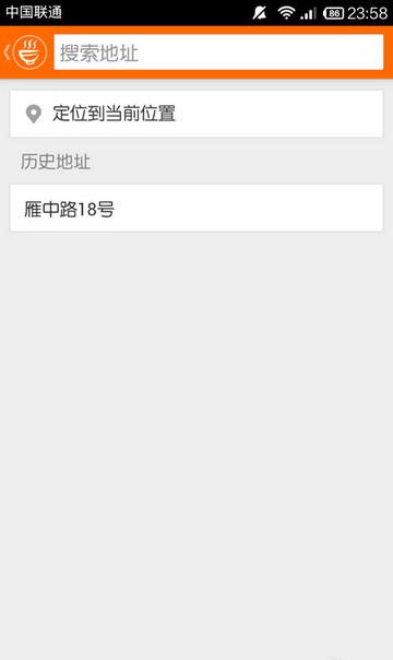 美团外卖 5.11.3-第6张图片-cc下载站